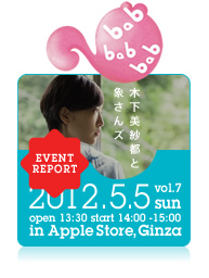 2012.5.5 sat vol.7 in Apple Store,Ginza