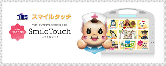 TMS ENTERTAINMENT Smile Touch