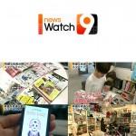 NHK総合 ニュースウォッチ9 2011年1月27日放送 「スマートフォンってこんな使い方もある!?」でbaby rattle bab babが紹介されました。