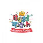 TBS はなまるマーケット 2011年2月16日放送 「スマートフォン特集」でbaby rattle bab babが紹介されました。