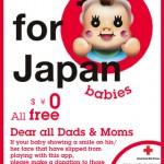 東北地方太平洋沖地震後、 2011年3月17日より開始しました baby rattle bab bab 全バージョン無料ダウンロードを9月15日に終了しました。